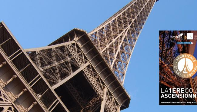 Sporting event of 20 March 2015 the Eiffel Tower!